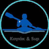 kayak-gr
